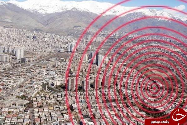 زلزله ای 3/4 ریشتری یزد را لرزاند.
