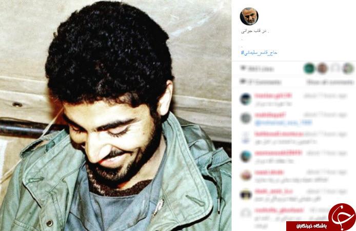 سردار سلیمانی در قاب جوانی و جبهه +تصاویر