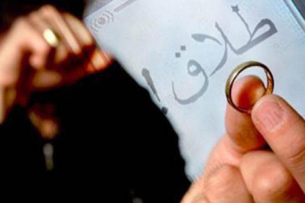 طلاق مرد میانسال از همسر جوان بخاطر پول