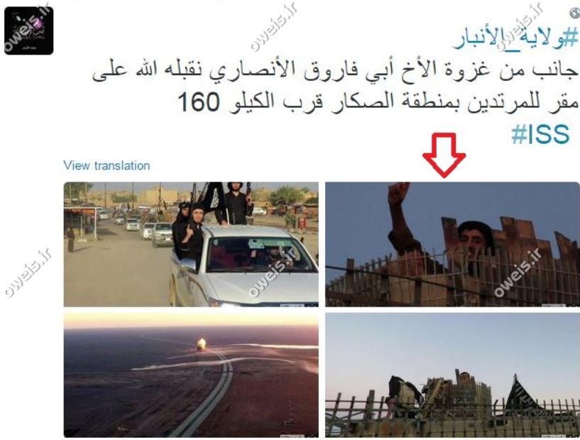 گاف رسانه ای جدید داعش رونمایی شد + تصاویر