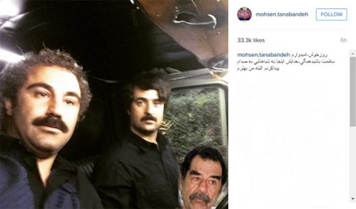 آیا عکس این بازیگر شبیه عکس صدام است؟!