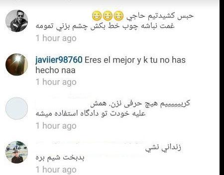 نصیحت های کاربران ایرانی به کریم بنزما در اینستاگرام