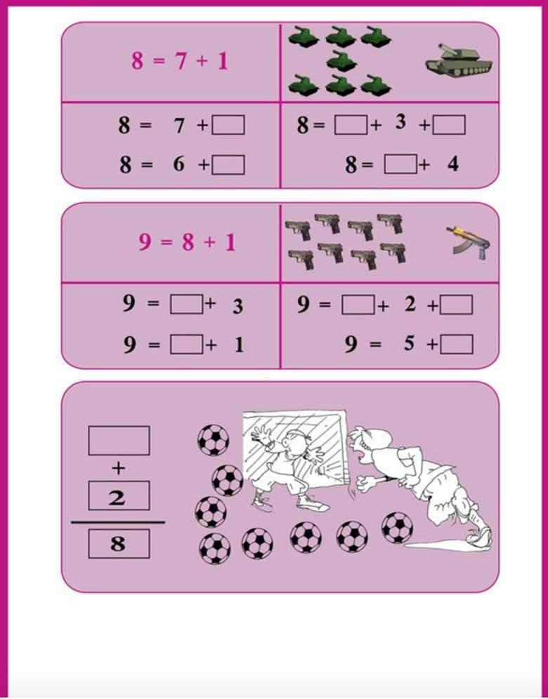 کتاب ریاضی وحشتناک داعش با سؤالات تانک و اسلحه! + تصاویر صفحات