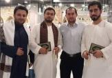 قاریان قرآن ۴ روز قبل از فاجعه منا در مسجدالحرام + فیلم
