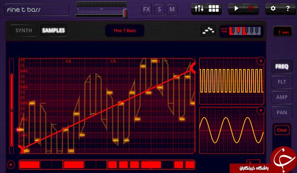 دانلود نرم افزار میکس و تنظیم آهنگ Oscilab