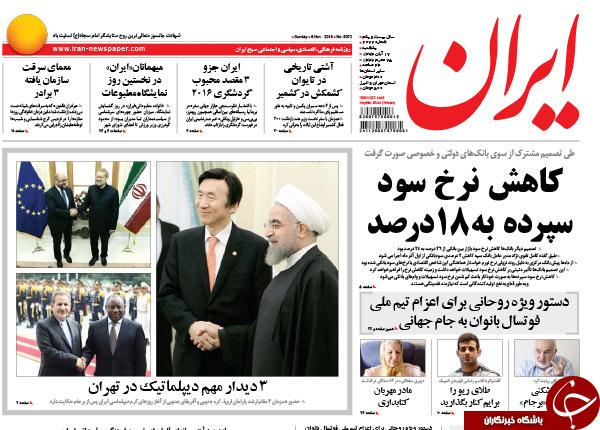 از روز دیپلماتیک تهران تا 40 برابر شدن گشت ارشاد !!!
