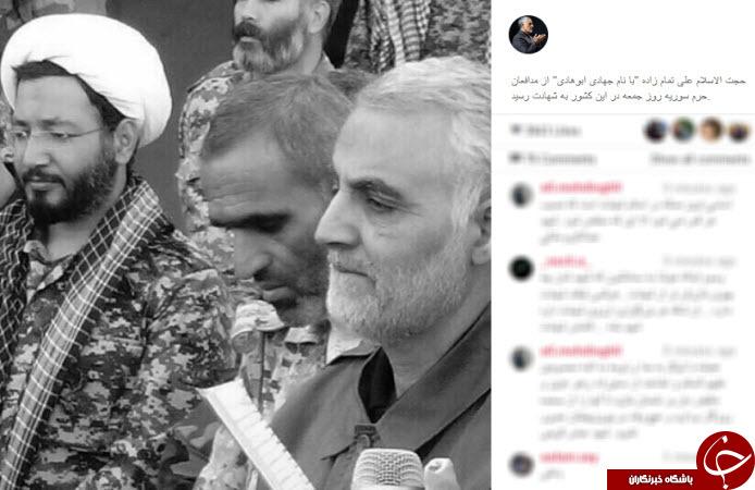 سردار سلیمانی در کنار شهید ابوهادی +عکس