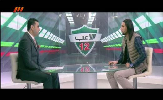 زندی: آرزو دارم آکادمی فوتبال مجهزی در ایران تاسیس کنم