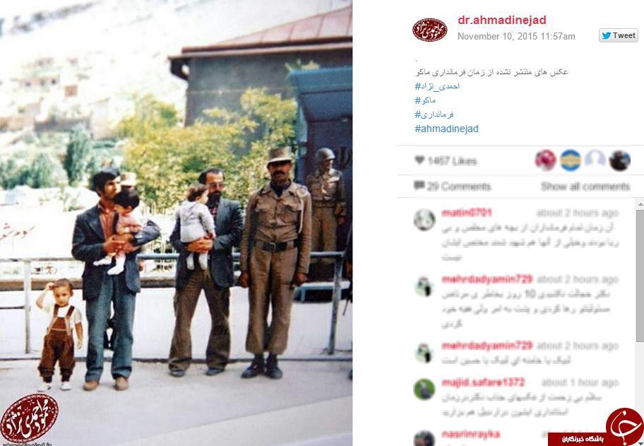 تصویر دیده نشده از احمدی نژاد + عکس