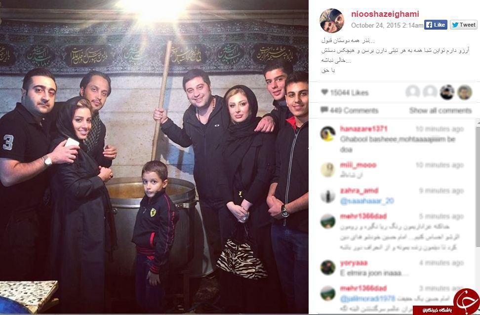 نیوشا ضیغمی در عزاداری امام حسین + اینستاپست