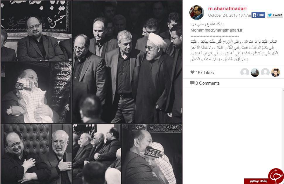 پست های اینستاگرامی چهره ها در عاشورا + تصاویر