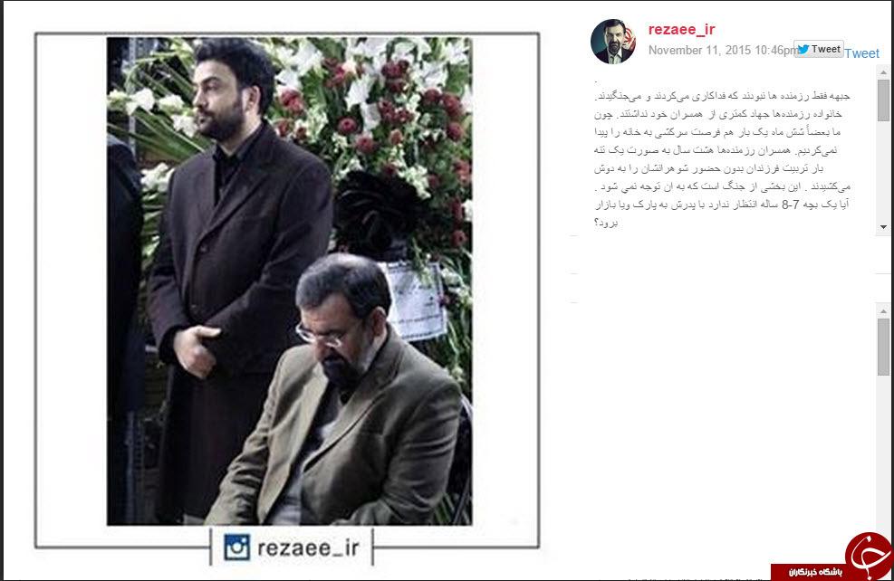 یادداشت محسن رضایی برای سالگرد فوت پسرش + اینستاپست