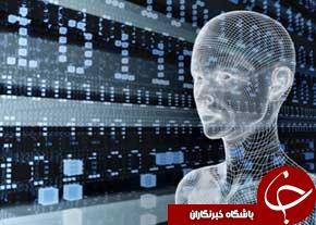 تهدیدات سایبری علیه آمریکا کدام هستند؟