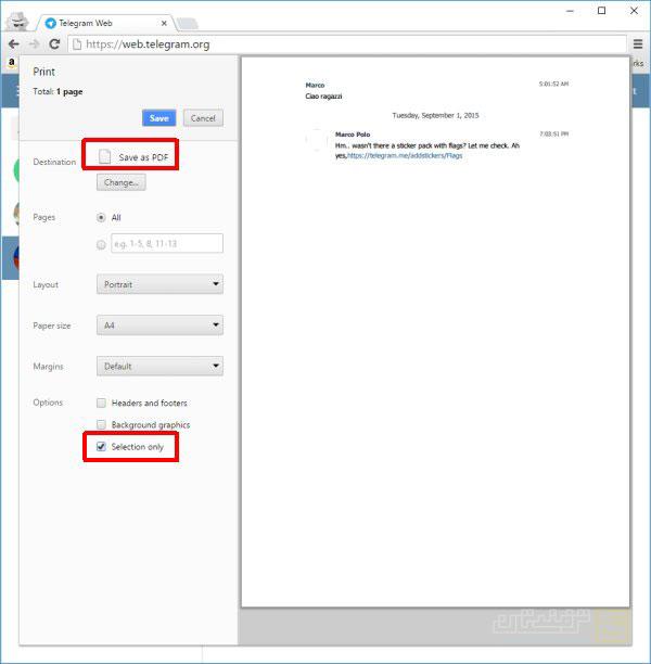 از متن های تلگرام خروجی PDF بگیرید+ آموزش