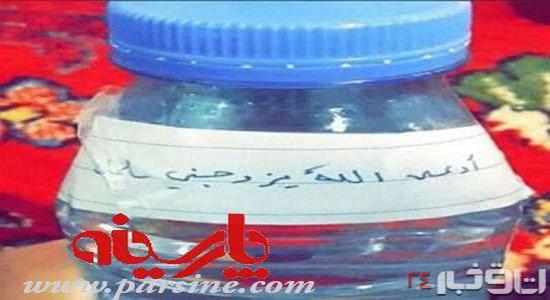 اقدام عجیب دختر عربستانی برای ازدواج! + عکس