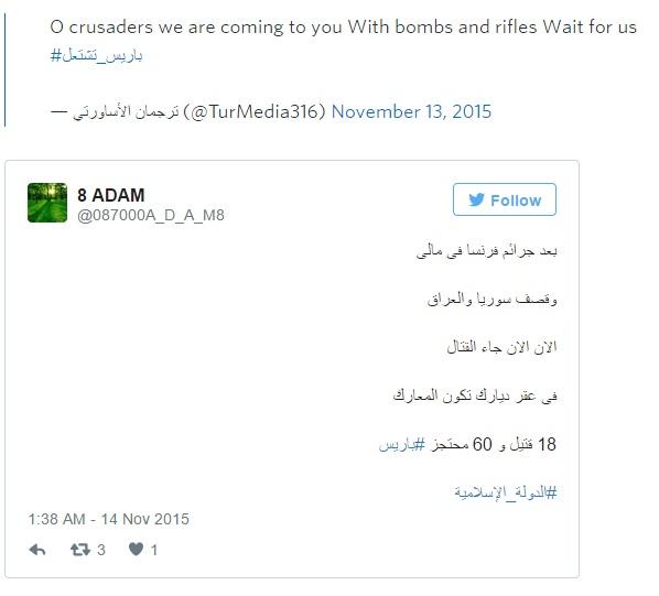 شعله های آتش در پاریس و جشن داعشی ها در شبکه های اجتماعی + مدرک