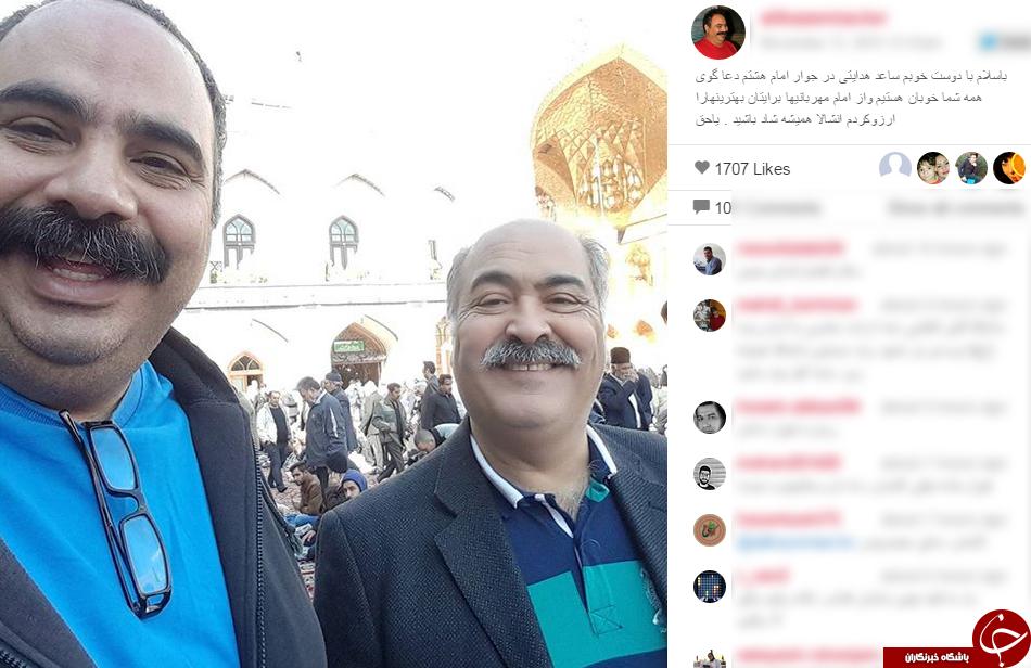 دو بازیگر طنز در جوار حرم علی ابن موسی الرضا ع