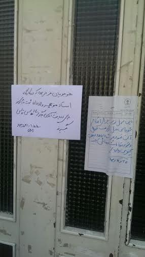 مهر پلمپ بر در دانشکده خبر+ عکس