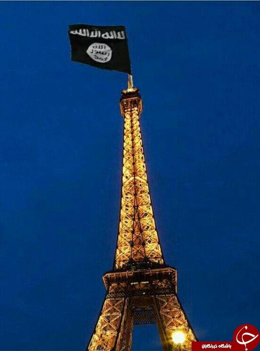 پرچم داعش بر فراز برج ایفل!+ عکس