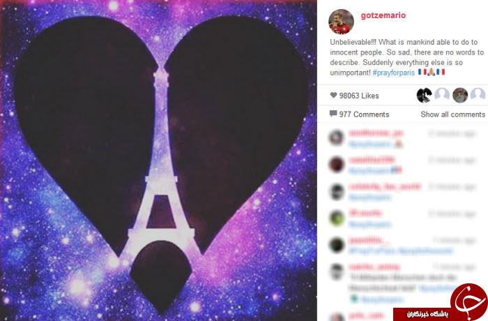 همدردی ستاره تیم آلمان با مردم پاریس + عکس