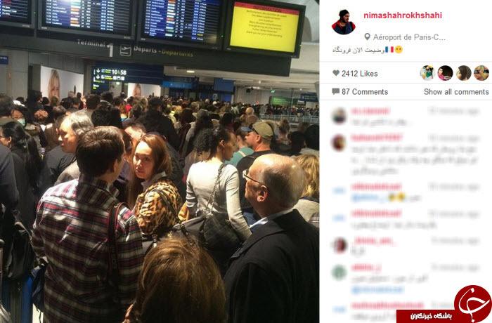 ازدحام در فرودگاه پاریس بعد از حملات داعش!+ سند