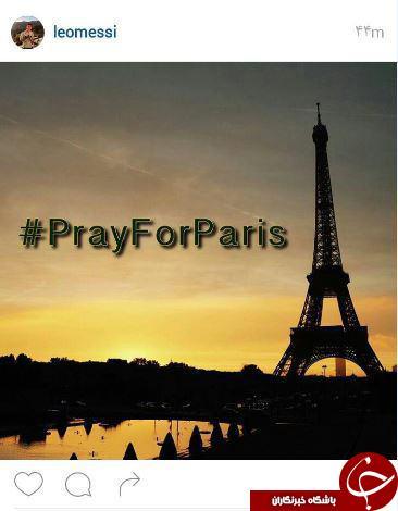 دعا برای پاریس در اینستاگرام مسی و رونالدو+ عکس
