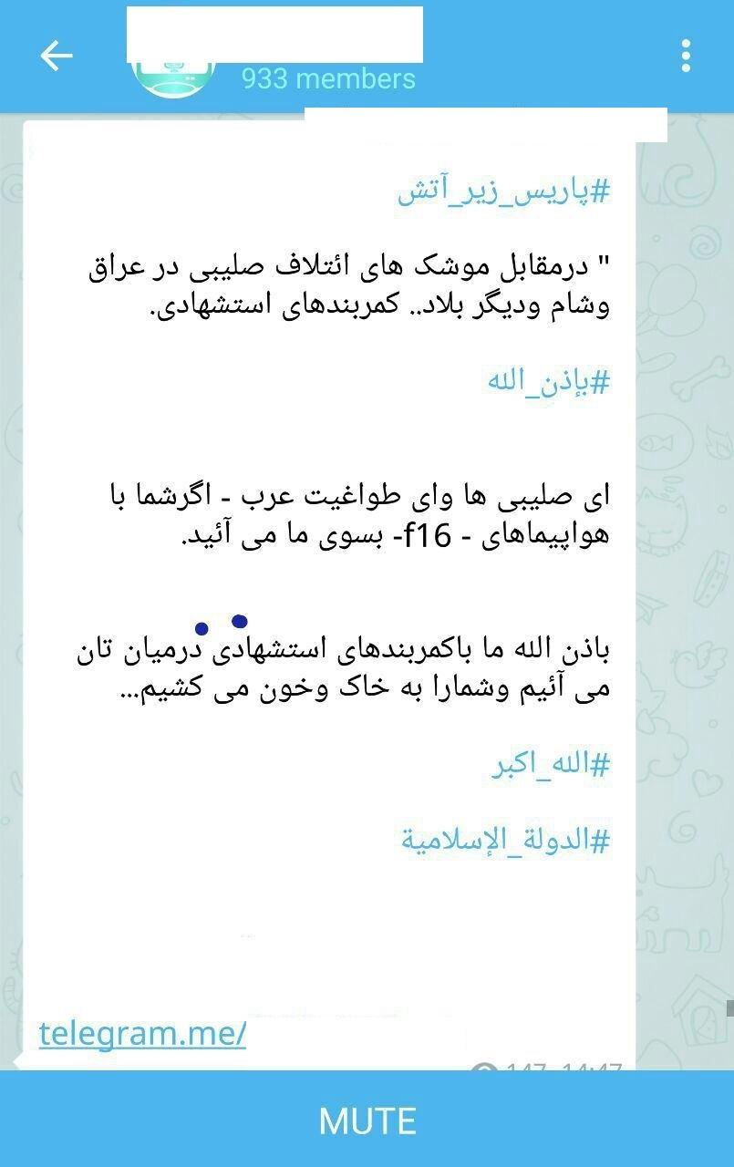 کانال+تلگرام+اخبار+خارجی