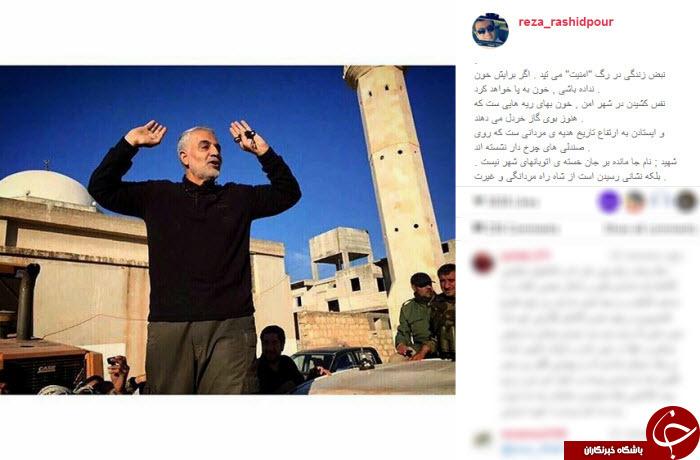 امن ماندن خانه ام را مدیون سردار سلیمانی هستم+ تصاویر