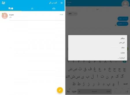 ادغام اینستاگرام و تلگرام در اپلیکیشن ابرک!