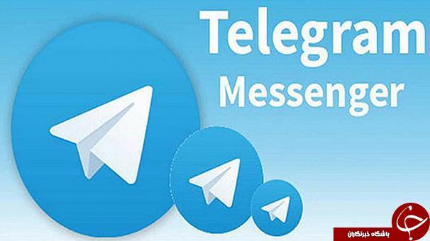 بخش «وب» تلگرام فیلتر شده است