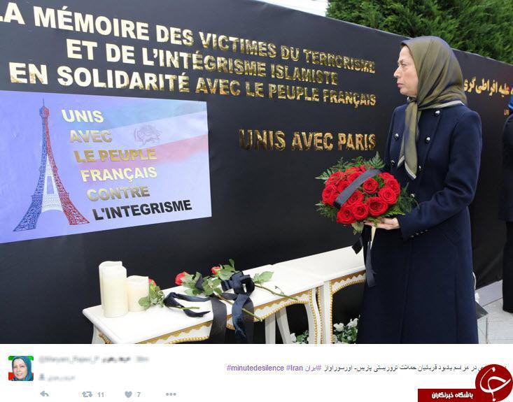 تروریستی که حمله تروریستی پاریس را محکوم کرد+عکس