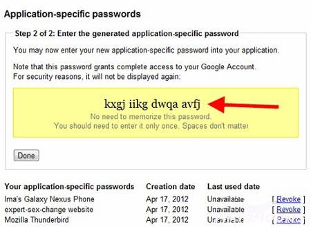 جی میل خود را غیر قابل هک کردن + آموزش