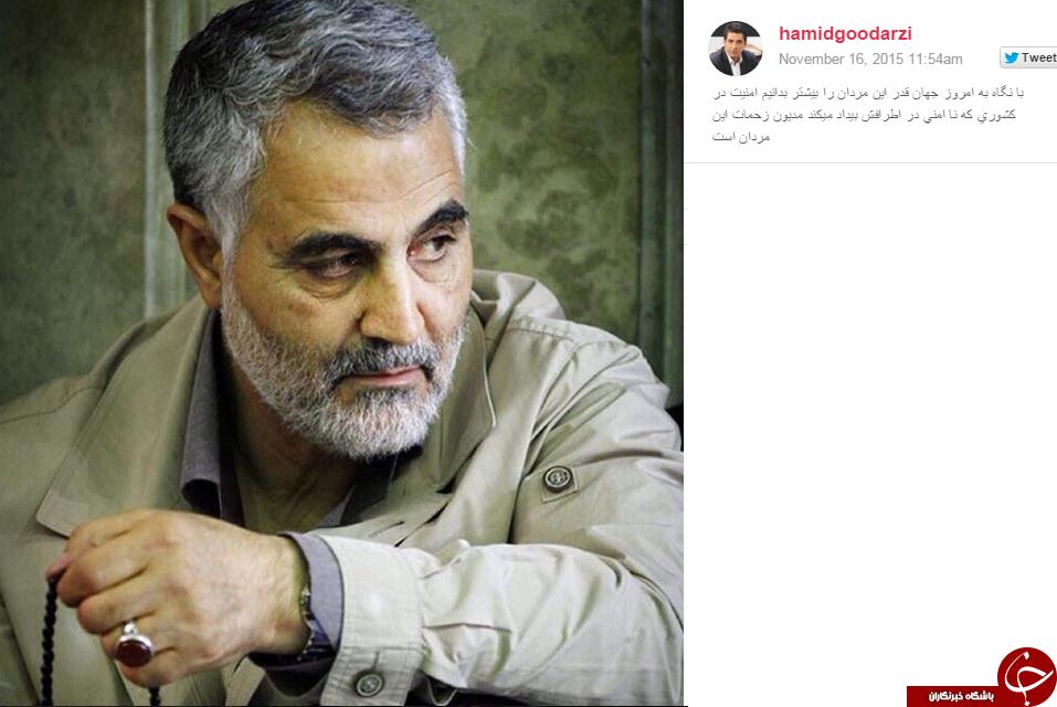 قدردانی حمید گودرزی از سردار سلیمانی+اینستاپست