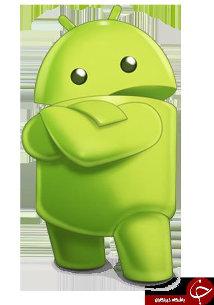 کدهای مخفی در تلفن همراه شما///درحال کار///