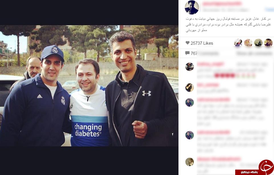عکس سلفی  عادل فردوسی پور با بازیگر مجموعه کیمیا + اینستاپست