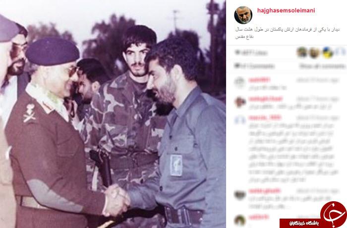 دیدار سردار سلیمانی با یکی از فرماندهان ارتش پاکستان+ عکس