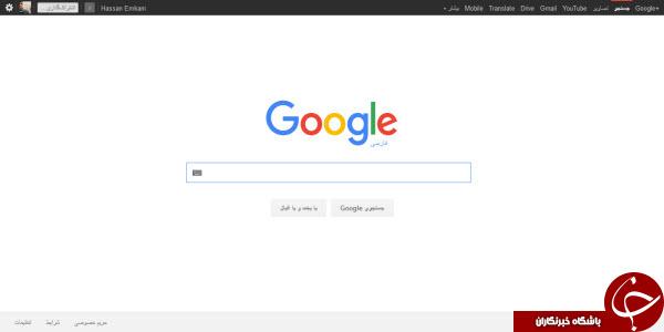 از یکه تازی و درآمد میلیاردی گوگل در ایران تا خیز