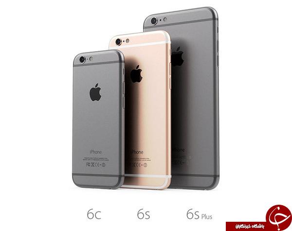 اپل باز هم تلفن 4 اینچی تولید می کند +تصاویر