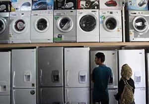 ثبت نام کارت اعتباری خرید کالای ایرانی