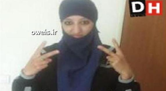 دختر داعشی منفجر شده در حملات اخیر پاریس + عکس