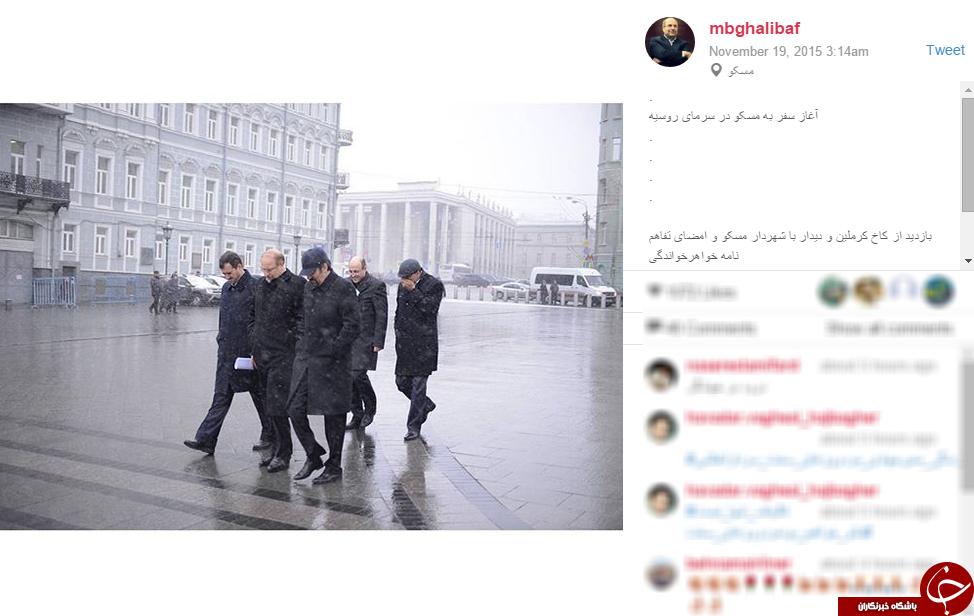 قالیباف در مسکو + عکس