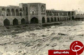زاینده رود خروشان 85 سال پیش+ عکس