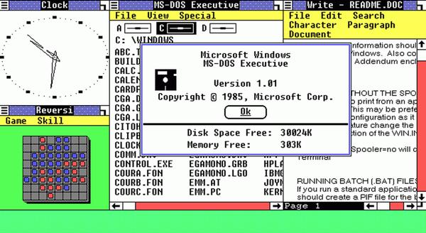 تولد 30 سالگی سیستم عامل ویندوز