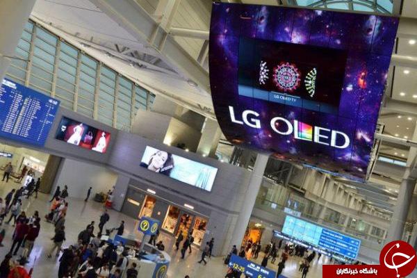 نمایش بزرگ ترین صفحه نمایش OLED جهان +عکس