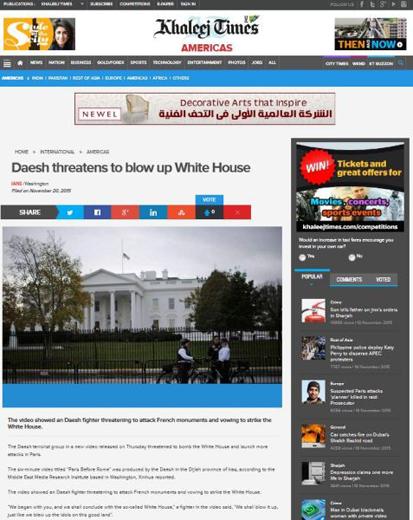 داعش: کاخ سفید را منفجر کرده، اوباما و اولاند را میسوزانیم!