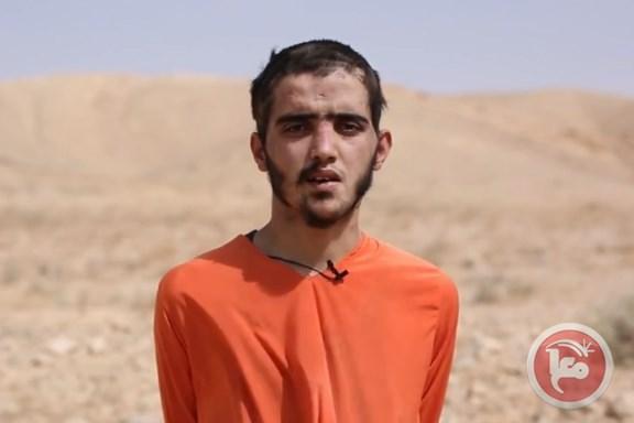 3717964 927 داعش یک نظامی سوری را با تانک اعدام کرد