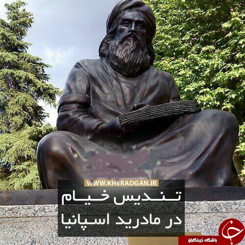 عکس هایی از تندیس بزرگان تاریخ ایران در کشور های مختلف