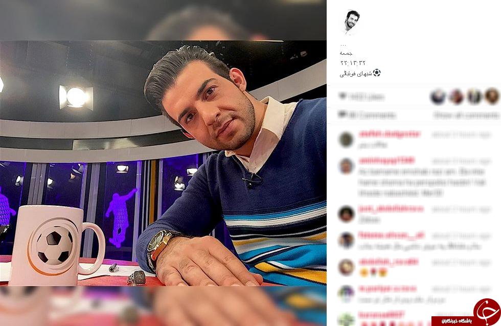 سلفی مجری حین پخش برنامه زنده+عکس