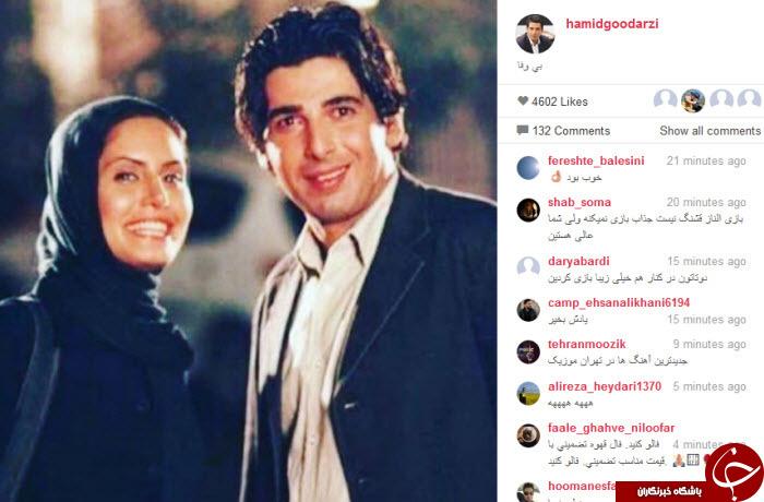 بی وفایی حمید گودرزی+ عکس