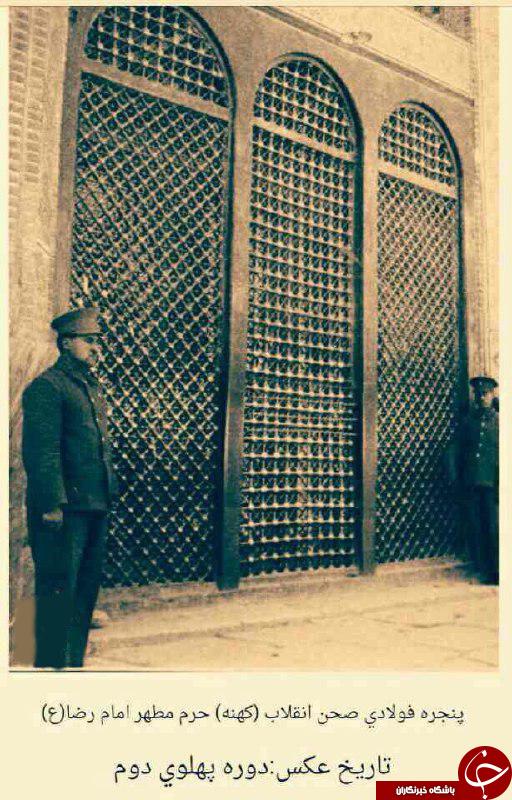 آلبوم عکس از ضریح امام حسین (ع)دریک قرن گذشته